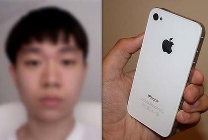 iphone fei lam